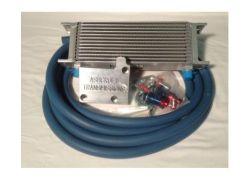 Getriebeölkühler zum Nachrüsten für Defender 300Tdi/Td5 mit R380