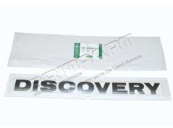 """Schriftzug """"Discovery"""""""