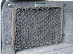 Gepäcknetz Laderaumsicherung (orig. LR)